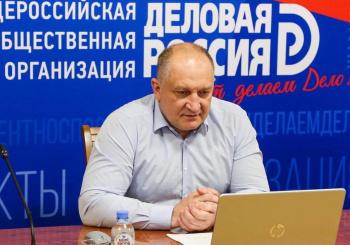 «Деловая Россия» провела вебинар по ведению бизнеса в Гонконге, инициатором и модератором которого был Валерий Калюжный
