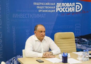 Валерий Калюжный в качестве бизнес-посла «Деловой России» на встрече с с посольством Китайской Народной Республики