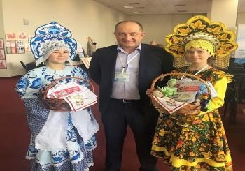 20 апреля 2017 года прошла Международная конференция «Дальний восток России и Китай: диалог культур стран соседей» и «Этнокультурное многообразие – бренд региона»