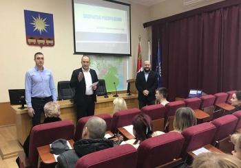 """14 февраля 2018 года прошла презентация бизнес-школы """"Авангард"""" для предпринимателей города Артём"""