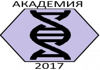 """Открыта регистрация на участие в конкурсе технологий """"3Д-моделирование"""""""