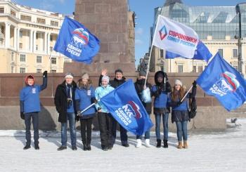 Primorsk.er.ru: «Сдаешь бумагу на переработку - спасаешь леса Приморья» - под таким слоганом во Владивостоке прошел флешмоб в рамках партпроекта «Экология России»
